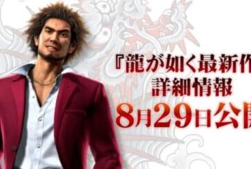 Ett nytt Yakuza kommer avtäckas nästa månad