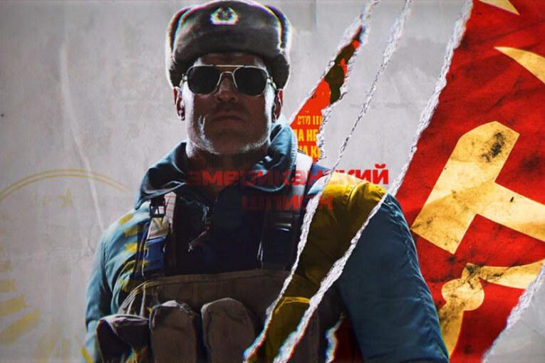 Call of Duty: Black Ops Cold War visar upp multiplayer, kolla in fullständig match