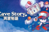 Cave Story+ är veckans gratisspel på Epic Games Store